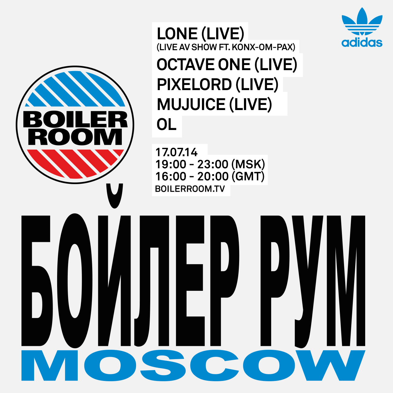 Boiler Room in Russia! - 15 July 2014 - Moscow Tour Guide